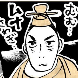 1867年 大政奉還(ムナ騒ぎ!)